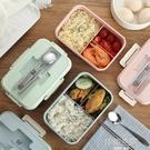 飯盒便當盒微波爐密封塑料學生帶蓋韓國食堂簡約日式分格保鮮餐盒 【優樂美】