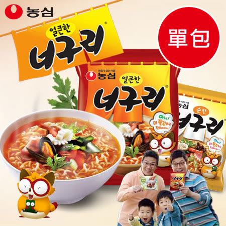 韓國 農心 浣熊麵 (單包入) 爸爸你去哪兒 海鮮烏龍麵 烏龍麵 昆布海鮮麵 泡麵 拉麵 韓國泡麵