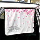 ♚MY COLOR♚摺疊車窗遮陽布 汽車 防透視 窗簾 防曬 降溫 紫外線 側窗 護眼 隔熱 可摺疊 【F30-1】
