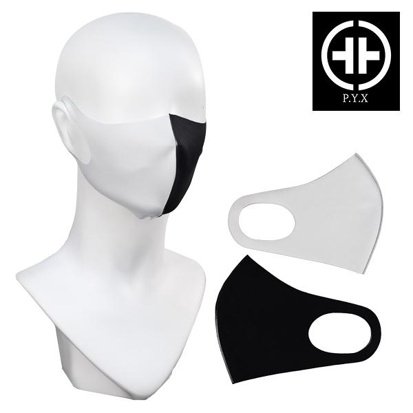品業興 一片體布口罩-黑白郎君(1包2入)