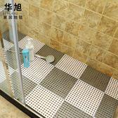 浴室防滑墊衛生間拼接墊大號洗手間廁所隔水腳墊地淋浴房洗澡墊子 後街五號8/14