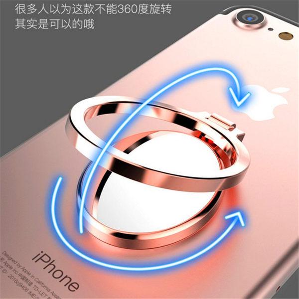秋奇啊喀3C配件--蘋果X小米OPPO華為手機平板360度旋轉金屬指環支架鏡面可磁吸背貼