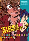 TIGER×DRAGON!(8)