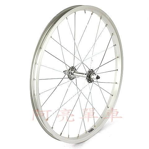 *阿亮單車*SHINING 20吋鋁合金(406-21)前輪,臺灣製造,28孔,銀色《A20-918》