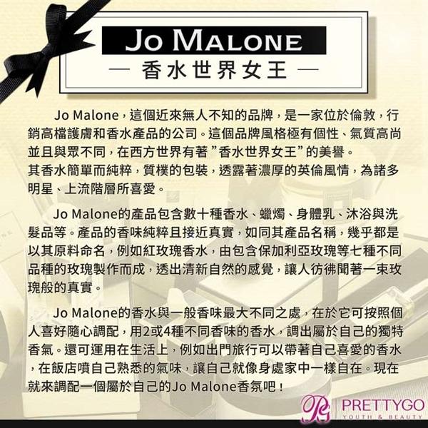 Jo Malone 花園迷蹤合歡花古龍水(30ml)[含外盒+緞帶+提袋]-[香水百貨公司貨]【美麗購】
