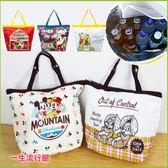 《現貨》7-11集點 迪士尼 米奇米妮 小熊維尼 正版 超大容量 野餐籃 保冷袋 18L 保溫袋 餐籃B01887