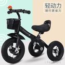 兒童三輪車寶寶腳踏車2-6歲大號單車幼小...