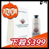 Crabtree&Evelyn 瑰珀翠 海島傳奇 護手霜100g【UR8D】
