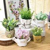 仿真植物裝飾北歐綠植室內盆栽客廳擺件假花卉多肉小盆景網紅擺設 【端午節特惠】