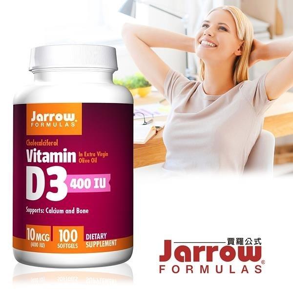 【南紡購物中心】《Jarrow》賈羅公式 非活性維生素D3軟膠囊(100粒/瓶)一入