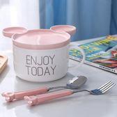 可愛卡通陶瓷泡面碗帶蓋帶把家用麥片碗套裝學生飯碗創意韓式餐具「多色小屋」