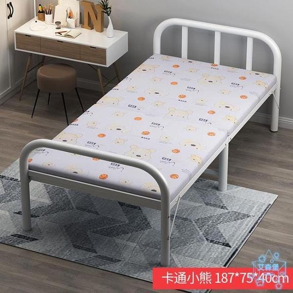 折疊床  折疊床單人午休辦公室午睡簡易便攜家用陪護床成人出租屋木板鐵床  艾森堡