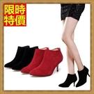 短靴子高跟熱銷焦點-優質隨性女休閒鞋子2色66c5【巴黎精品】