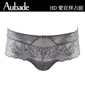 Aubade-愛在拜占庭L蕾絲平口褲(灰)HD