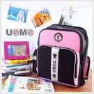 【UnMe】多功收納人體工學後背書包 甜美粉3218-P (4~6年級)  (OS小舖)
