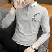 男士t恤長袖薄款秋 男裝潮流韓版有帶領子體桖秋季青年翻領polo衫 卡卡西