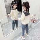 女童衛衣套裝2020新款韓版秋冬裝兒童洋氣小女孩網紅加絨兩件套潮 小艾新品
