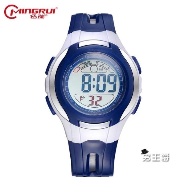 兒童手錶防水夜光小學生電子錶男孩可愛鬧鐘小孩手錶男女錶 快速出貨