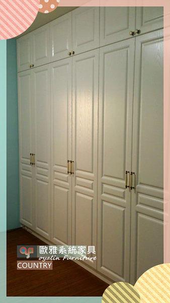 【歐雅系統家具】系統家具 系統收納櫃 小孩房設計 鄉村風多功能更衣室