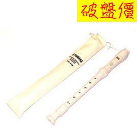 破盤價 YAMAHA 山葉 24B 英式直笛 / 支