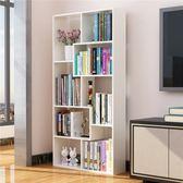 書架落地簡易樹形置物架實木兒童簡約現代學生創意小書櫃省空間XW全館滿千88折