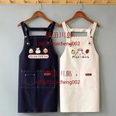圍裙帆布家用防水時尚可愛女美甲奶茶店夏季薄款透氣【櫻田川島】