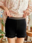 安全褲女防走光可外穿百搭蕾絲打底短褲薄款保險褲 yu2397『俏美人大尺碼』