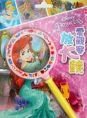 愛觀察放大鏡 迪士尼公主   |  OS小舖