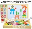 幼兒童1-2-3周歲小女孩子男寶寶早教拼圖開發益智力玩具4-5-6-7歲 麥琪精品屋