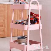 收納推車 移動置物架小推車宜家帶輪臥室廚房客廳美容粉色多層 ys4725『毛菇小象』