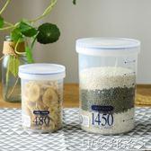 日本Asvel寶寶嬰兒米粉分裝奶粉盒便攜盒外出奶粉格大容量密封罐 全館免運