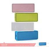 Huawei華為 原廠AM10 Color Cube 彩色立體聲藍牙音箱 隨身喇叭【全新盒裝】