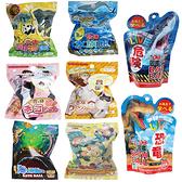 日本 入浴球 恐龍蛋 海洋動物 趣味調色盤 入浴錠 入浴劑 1054 泡澡球