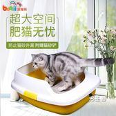 (交換禮物)貓砂盆衛生間如廁半封閉式帶踏板貓砂盆防外濺貓廁所貓咪用品貓沙盆XW