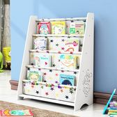 寶寶書架兒童書櫃幼兒園圖書架小孩家用簡易繪本架卡通玩具收納架WY
