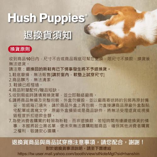 Hush Puppies 甜心點點咖啡紗帆布鞋-黑色