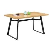 科瑞恩4.3尺餐桌(21CM/1004-2)/H&D東稻家居