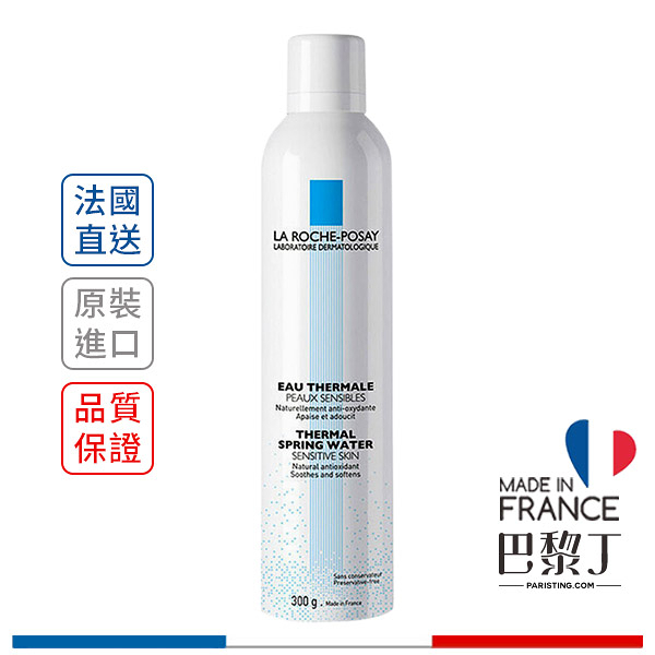 La Roche-Posay 理膚寶水 溫泉舒緩噴液(大) 300ml【巴黎丁】