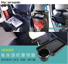 車之嚴選 cars_go 汽車用品【HPA597】台灣Hypersonic 座椅頭枕固定椅背收納置物架 手機餐飲架