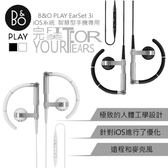 B&O PLAY EarSet 3i 耳掛式耳機 白色 BEO PLAY iOS系統 智慧手機專用 分期0利率 免運