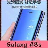 【萌萌噠】三星 Galaxy A8s (6.4吋)  電鍍鏡面智能支架款保護殼 直立式休眠功能側翻皮套 手機套