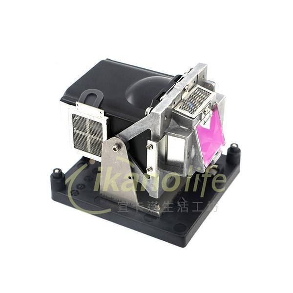 VIVITEK-OEM副廠投影機燈泡5811116635-SU/適用機型D795WT、D796WTPB