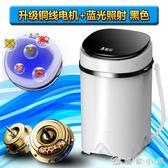 洗衣機220v 洗脫一體單筒單桶大容量半全自動家用小型迷你洗衣機igo 優家小鋪
