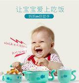兒童餐具 寶寶注水保溫碗嬰幼套裝不銹鋼吃飯碗勺嬰兒輔食碗吸盤碗   提拉米蘇