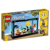 LEGO樂高 31122 魚缸 玩具反斗城