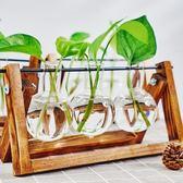 創意木架水培花瓶綠蘿植物玻璃花器客廳小容器辦公室桌面裝飾擺件 【快速出貨八折免運】