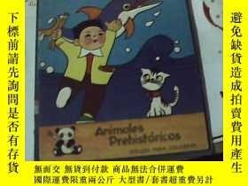 二手書博民逛書店animales罕見prehistoricos11905 ton