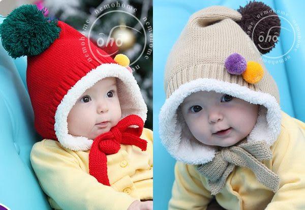 可愛《精靈尖頂球球帽》護耳帽~保暖帽