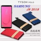 【愛瘋潮】免運 現貨 三星 Samsung Galaxy J8 (2018) 頭層牛皮簡約書本皮套 POLO 真皮系列 手機殼