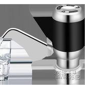 龍裔桶裝水抽水器家用壓水器智慧飲水機水龍頭電動自動上水器充電igo 衣櫥の秘密